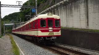 神戸電鉄 1154F-1076 回送 藍那付近にて