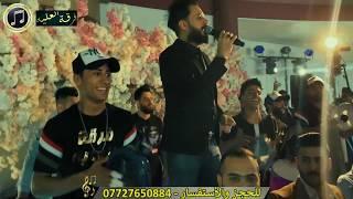 حفلات محمد حبيب مع الفنان حسام الماجد 2019 للحجز الاتصال على الرقم 07727650884 لايك واشتراك بلقناه