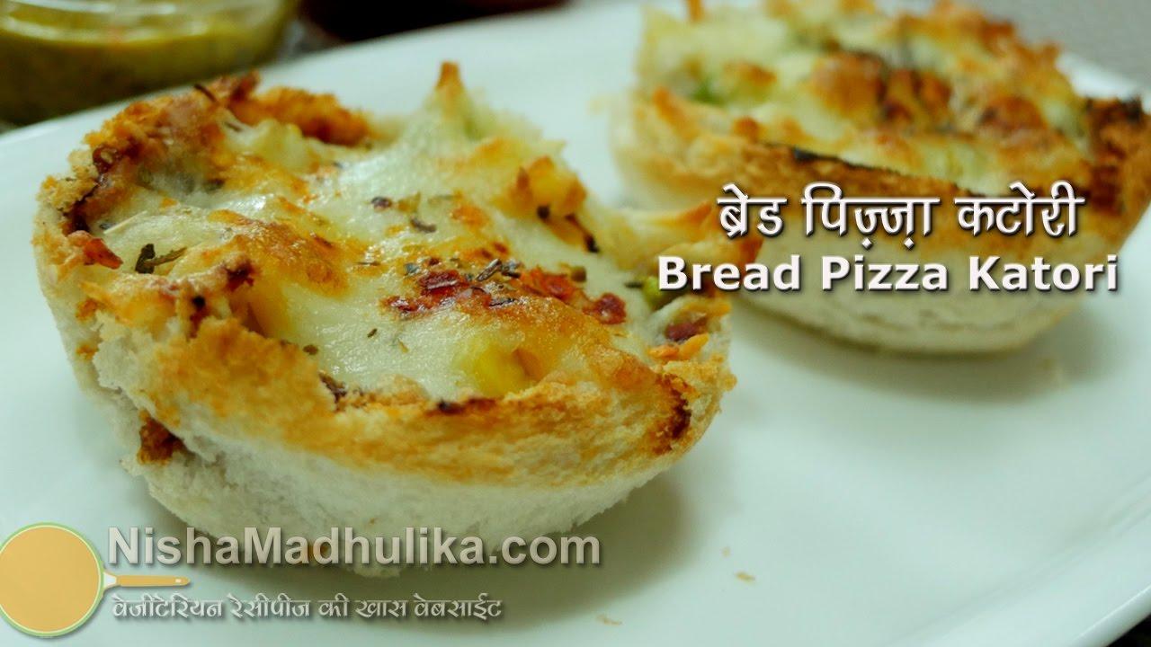 Bread Pizza Katori Recipe Veg Bread Pizza Snack Quick Bread Pizza Tokri