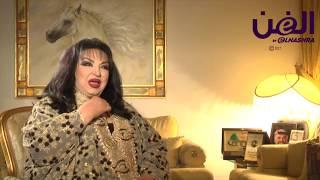 سميرة توفيق ضيفة نجوم الفن مع هلا المر- الجزء الخامس..قريبا