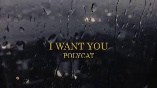 อาวรณ์ ( i want you ) - polycat