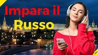 русский для итальянцев