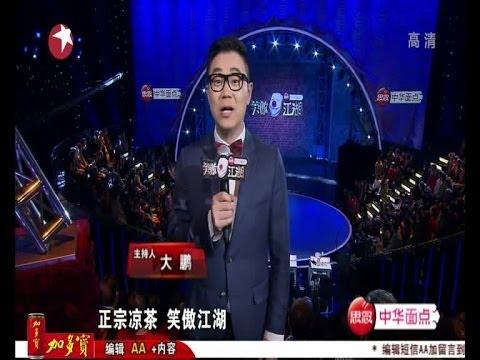 笑傲江湖第一季第七期King of Comedy Season 1 EP 7:高清完整版 HD whole episode 04282014