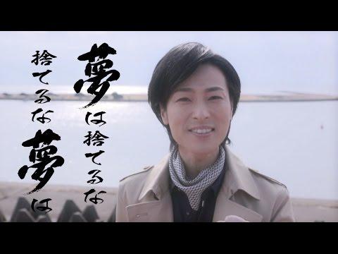 山内 惠 介 ファン blog ミンゴ