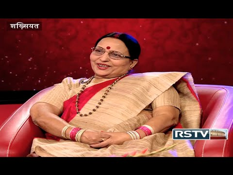 Shakhsiyat with Sharda Sinha