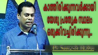 Message Pr. Suresh Babu | Sis. Persis John | Samadhana Sandesham  | Telecast | Manna Television