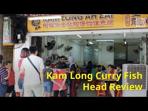 Kam Long Curry Fish Head Review