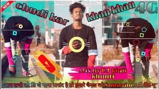 Tor chudi kar khan khan Tor payal kar khan khan kahela re sajn new Nagpuri song 2021