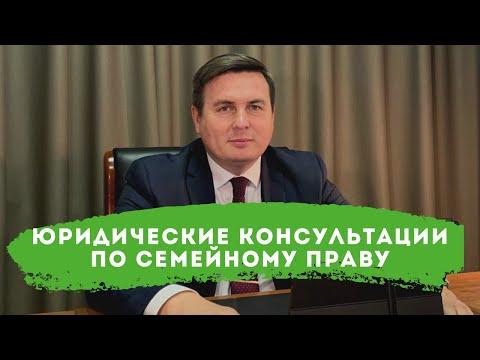 юрист консультации в москве