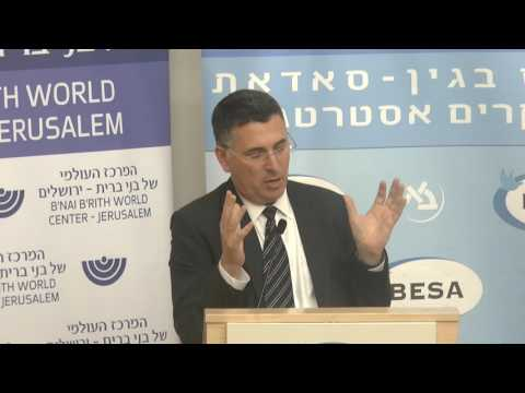 Gideon Sa'ar : Strategic Challenges in the Eastern Mediterranean, BESA, B'NAI  B'RITH International