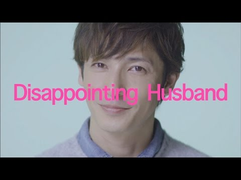Disappointing Husband - Trailer 【Fuji TV Official】