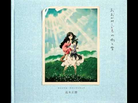 18.やわらかいまなざし(映画未使用曲) mp3