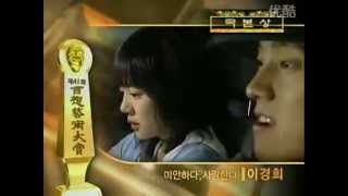 So Ji Sub - 41th Baeksang Art Awards