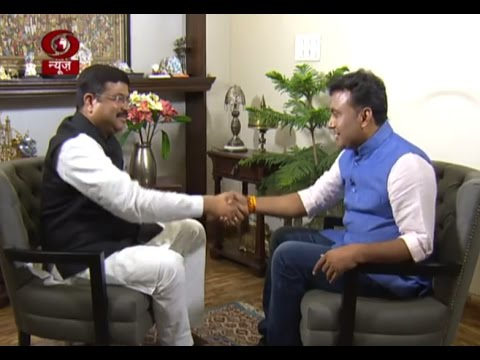 Rajesh Raj DD News Interview with Petroleum Minister Dharmendra Pradhan on 'Do Saal Modi Sarkar'