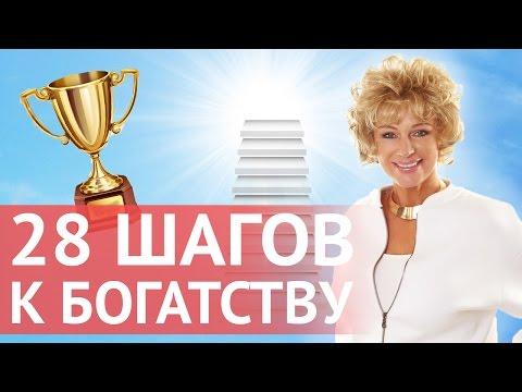Правдина Наталья. Все книги.