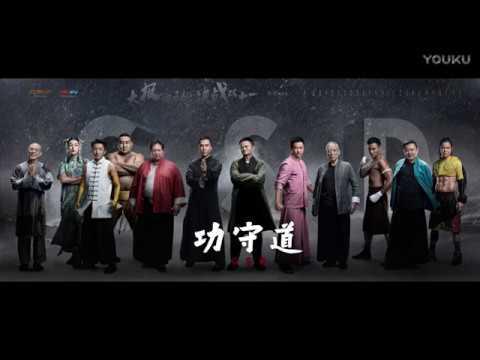 Jet Li Movies Compilation for Gong Shou Dao GSD 李連杰電影 功守道