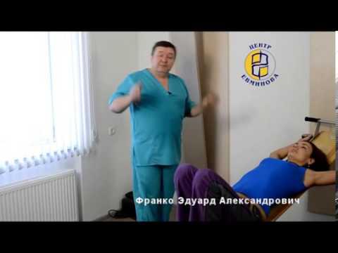 Лечение позвоночника при помощи доски Евминова