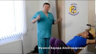 Лечение позвоночника при помощи доски Евминова(, 2014-01-15T16:17:15.000Z)