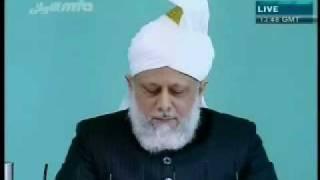 Проповедь Хазрата Мирзы Масрура Ахмада, (05-03-10) часть 5
