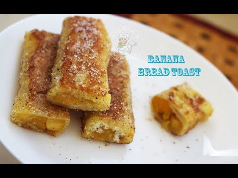 പഴവും ബ്രെഡും കൊണ്ടൊരു ഈസി സ്നാക്ക് | Banana bread toast