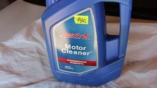 Обзор промывочного масла Spectrol Cleaner