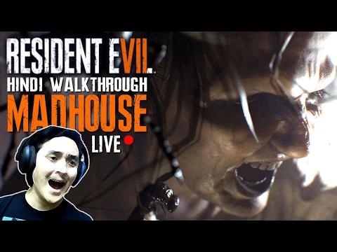Resident Evil 7 (Hindi) Madhouse...