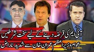 Takrar with Imran Khan | 23 October 2018 | Express News