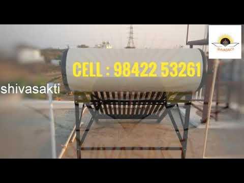 shivasakti.com/www.shivasakti.com/solar water heater