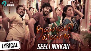 Thanne Vandi Tamil Movie | Seeli Nikkan Lyrical | Anthony Daasan | Umapathy Ramaiah |  Manika Vidya