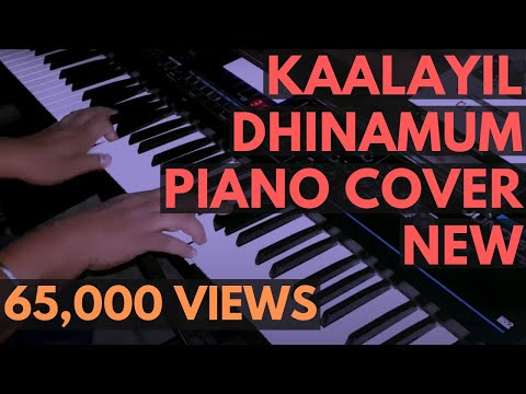 Kaalayil Dhinamum - New - Piano cover
