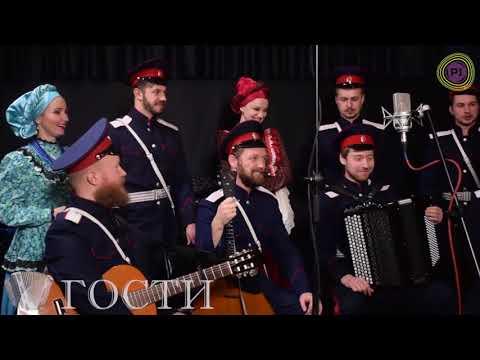 Московский казачий хор в программе «Гости» Валерия Сёмина на Радио 1