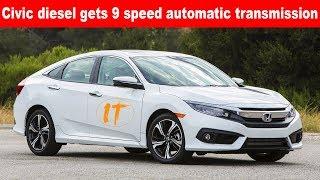 видео 9-е поколение модели Civic от компании Honda