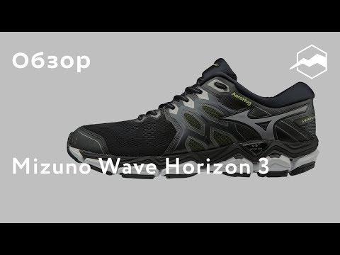 bf7635d3 Кроссовки Mizuno Wave Horizon 3. Обзор - YouTube