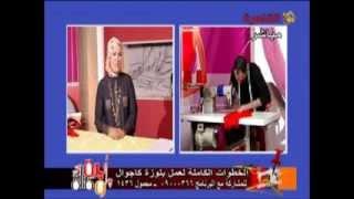 خياطة بلوزة كاجول . الحلقة الاولى الجزء الثانى 2012/10/5