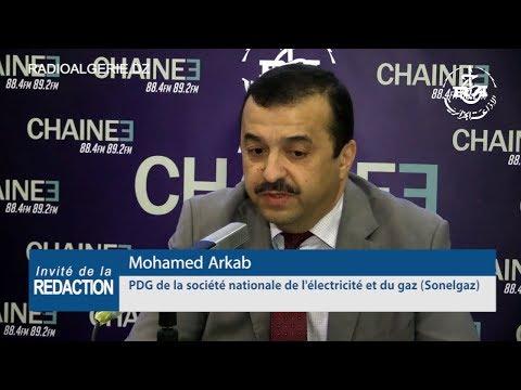 Mohamed ARKAB PDG de Sonelgaz