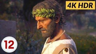 Elder Priest. Ep.12 - Assassin's Creed Odyssey [4K HDR]