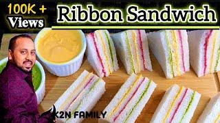 Ribbon Sandwich | Triple layer Sandwich | Goan Snacks | Sandwich recipe | Goan Recipe