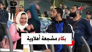 بكاء مشجعة أهلاوية عقب فوز المقاولون.. وآخر يوجه رسالة نارية: الأهلي بينهار