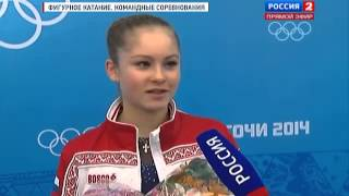 Сборная России по фигурному катанию увеличила свой отрыв Олимпиада Сочи 2014