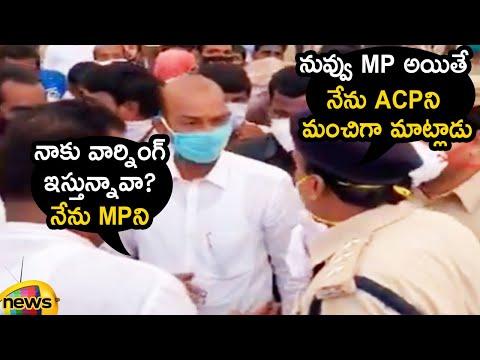War Of Words Between MP Bandi Sanjay Kumar And Vanasthalipuram ACP | #TelanganaLockdown | Mango News