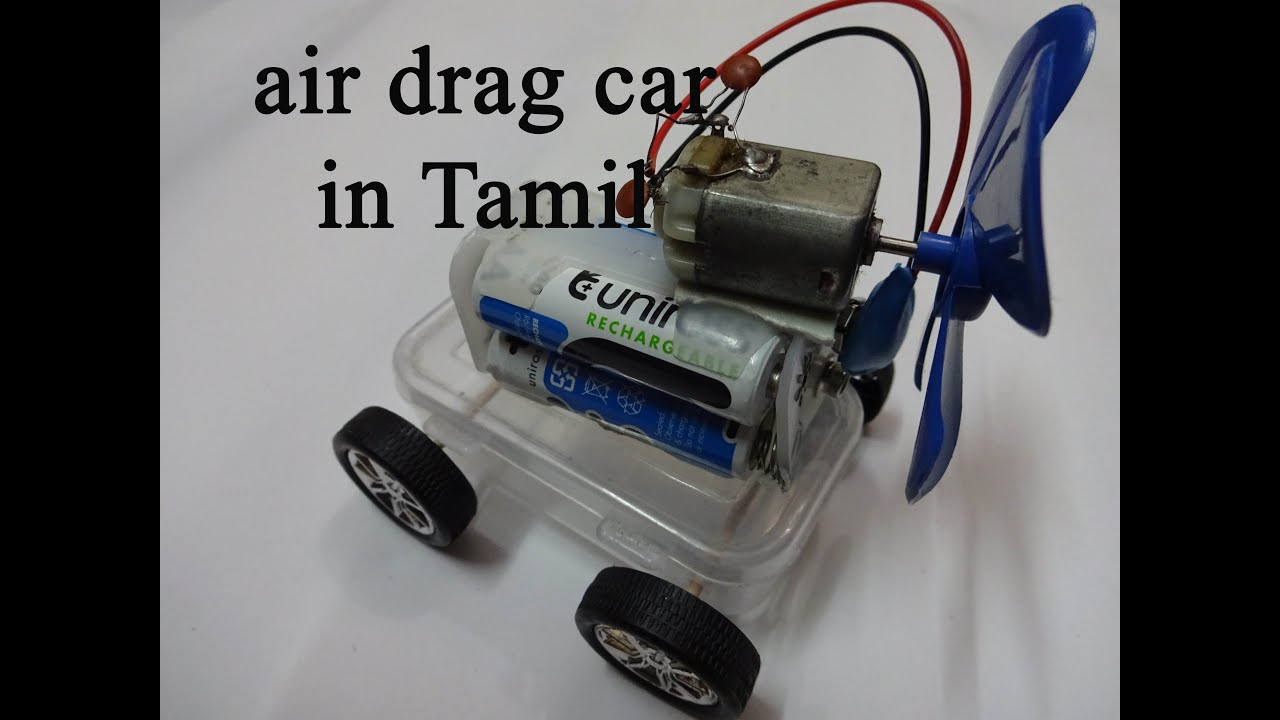 How to make a air drag car in Tamil | Newton\'s Law of Motion in ...