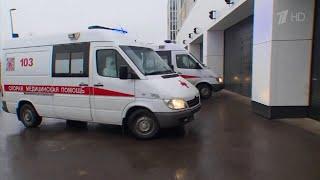 С первого дня зимы российские регионы вводят новые меры чтобы сдержать распространение коронавируса