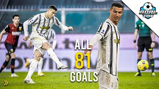 Cristiano Ronaldo - All 81 Goals for Juventus So Far