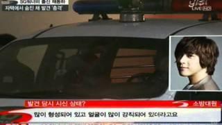 [news] Chae Dong Ha, found dead at home (故 채동하, 자택에서 숨진 채 발견) thumbnail