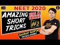 NEET Physics Amazing Short Tricks & Tips #2   NEET Strategy   NEET 2020 Preparation   Gaurav Gupta