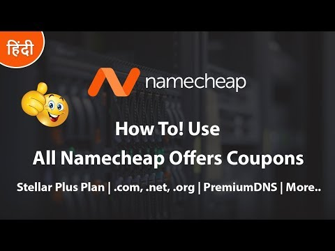 How To! Use Namecheap Black Friday All Coupons - Hosting | Domain | DNS