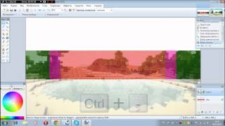 [Уроки в Paint.NET] 1# оформление канала