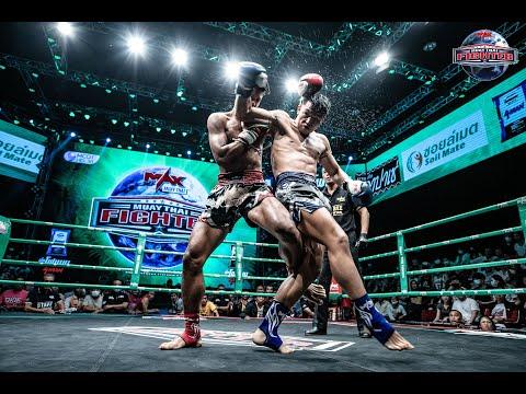 MUAY THAI FIGHTER [Inter Ver ] - วันที่ 18 Feb 2020