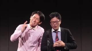 【喜劇研究会】2018 とれたて力 10月ライブ