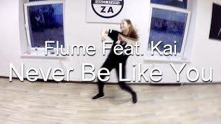 Flume feat. Kai - NEVER BE LIKE YOU | Darta Gile Choreography